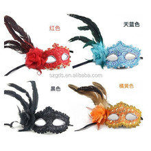 Wholesale cheap Colorfull mardi gras Carnival Masquerade Mask Lace flower venetian mask with feathers