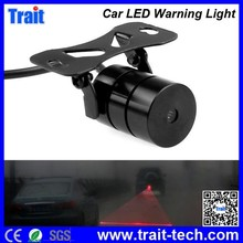 Rear-end Auto Anti-collision Laser Fog Lamp Anti-fog Parking Stop Brake Car LED Warning Light