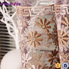100% polyester 2015 Newest Popular Hotel Voile Curtain