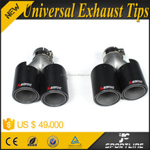 Carbon Fiber Auto Car Universal Exhaust Tips with Quad Outlet