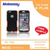 Cool and greative double shield case for iphone 6plus
