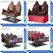 Amusement Theme Park Popular Good Investment 5D/7D/8D/9D Cinema, cinema 5d trailer