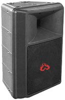 FENGW1202A Waterproof Outdoor Horn Speaker 150W