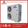 swimming pool heat pump(COP 5.2 with Titanium Heat Exchanger,24.0KW)