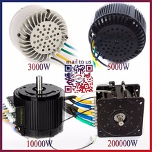 Car Boat Motor, 5HP, 10HP, 15HP, 20HP, Electric outboard components , electric propulsion conversion kit