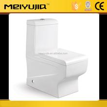 Foshan fashion design siphonic unique one piece toilet ceramic sanitary ware