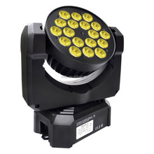 CE&RoHs certificate 160W Osram 18x9w RGB 3in1 led moving head