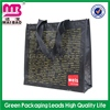 custom picture printed eco-woven tote recycled shopping bag