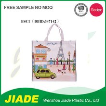 Wheat flour bags pp woven bag/exported pp woven bag/fashion style pp woven bag