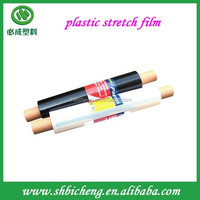 Rigid Hardness and Stretch Film Type pallet stretch film used plastic pallet
