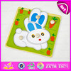 2015 New arrival kids jigsaw puzzle game,Rabbit shape children wooden puzzle toy,Modern wooden puzzle game for christmas W14M069
