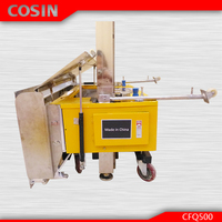 5m height electrical cement polishing wall plaster machine
