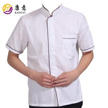 latest custom restaurant hotel waiter/waitress uniform
