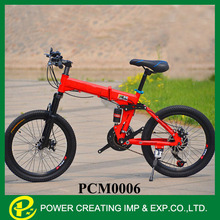 20'' carbon steel boys and girls folding mountain bike for sale