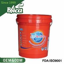 washing powder raw chemical material