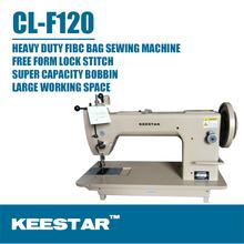 Keestar CL-F120 heavy duty walking foot paper bag making machine sewing machines