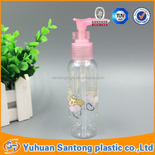 2015 BV and FDA 80ml PET travel perfume bottle with dark mouth pump