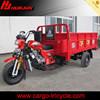 motocicleta 150cc/trimoto/ triciclo