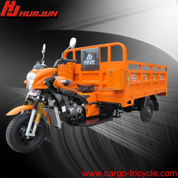 Best price motorrized adult tricycles/cargo 3 wheeler motor tricycle