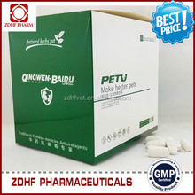 Antiviral medicine praziquantel biltritablets 600 mg for worming medicine fortapeworm in puppies/tapeworm medication for dogs