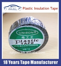Customized Electrical Insulating Tape Plastic pvc Black tape