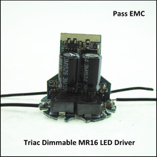 12V AC/DC Hight Compatible EMC Passed 5W MR16 LED Dimmable Driver