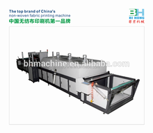 Automatic Roll to Roll Non-woven Fabric Screen Printing Machine SINGLE COLOR