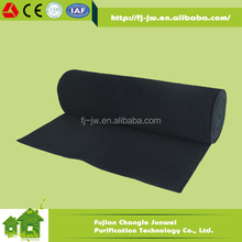 carbon filter fabric media roll made in Fujian manufacture