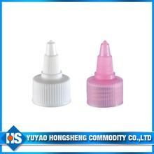 plastic bottle cap seal