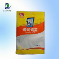 3 sides sealing Easy Tearing Plastic Snacks packaging Bag ,custom printed laminated packaging bag