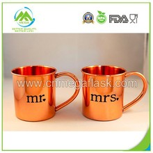 12oz Mr. and Mrs. Moscow Mules Solid Copper Mugs