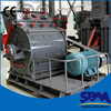 Hammer mill supplier price