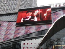 manufacturers selling basketball led display indoor p2.5 led screen