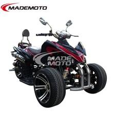 Promotional 250cc ,3 wheel,12v 9ah Cheap Chinese ATV (AT2505)