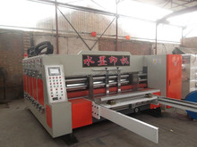 corrugated carton box rotary die cutting making machine/ food or some other packaging machine