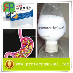 BP pharmaceutical grade heavy magnesium oxide specification