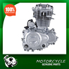 Chinese Zongshen CBB 200cc engine for motorcycle parts.