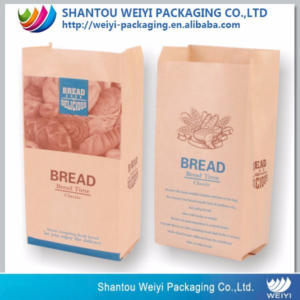 Impression couleur de qualit alimentaire en plastique - Credit carrefour papier a fournir ...
