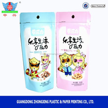 Snacks paper packaging bag with registered matte priting