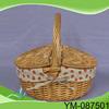 Waterproof Picnic Basket,Storage Willow Baskets