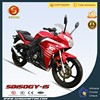 150CC Water Cooled Popular Racing Motorcycle SD150GS-B