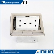 british style 13a socket & switch