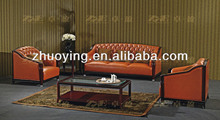 Pictures of wooden and genuine leather sofa set furniture designs
