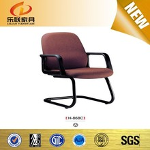 guangdong fabric executive meeting chair small comfortable office chair