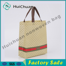 promotional ultrasonic pp non woven bag for shopping or gift