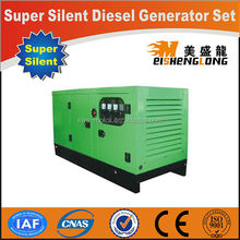 Hot sale! Diesel engine silent generator set genset CE ISO approved factory direct supply green power generator