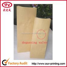 kraft paper coffee packaging bag with valve