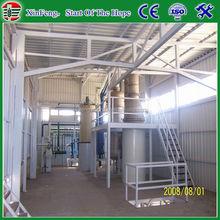 10-200TPD cold pressed coconut oil machine