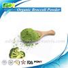 2015 Certified Non-GMO Vegetable Broccoli Powder, Organic Broccoli Powder