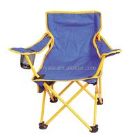 best seller beach laying chair